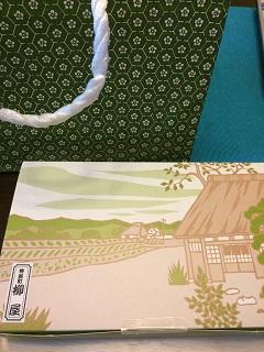 yamagiya02.jpg